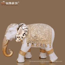 высокое качество элегантный дизайн большой размер слон фигурка для домашнего декора