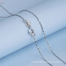 Beautiful Silver Chain 925 Necklace Patterns For Girl