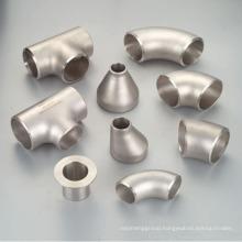 Butt Welding Stainless Steel Fittings