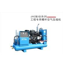 Compresores de aire de tornillo diesel de nueva versión JAC30B-8