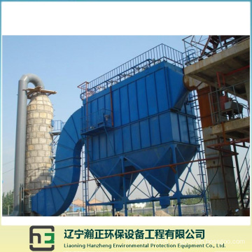 Dust Collecting-1 Long Bag Low-Voltage Pulse Dust Collector