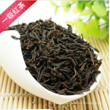 Organic Premium Yunnan Black Tea (NO. 1)
