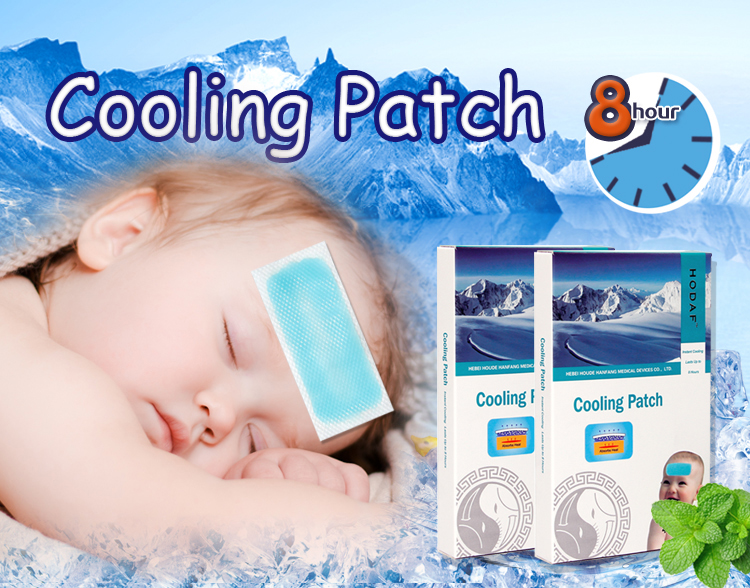 cooling patch