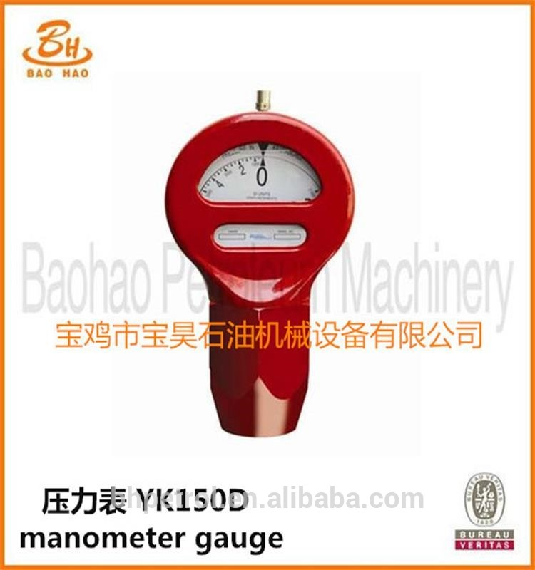 YK150D-Manometer-Gauge-of-Air-Bag-Assembly