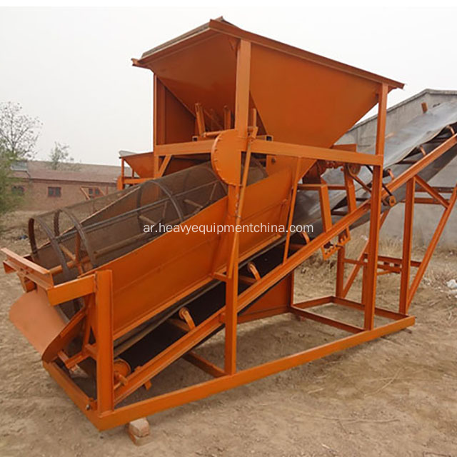 Placer Gold Mobile Trommel للبيع