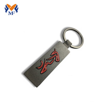 Metal creation date keychain for car