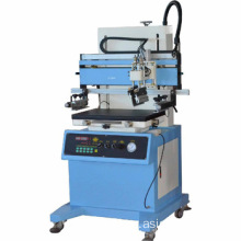 Flat Printing Machine With Vacuum Table