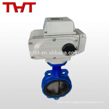 DI disc electric Wafer motorised butterfly valve