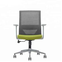 Original Design MID-Back Economic Office Mesh Task Chair with Adjust Armrest