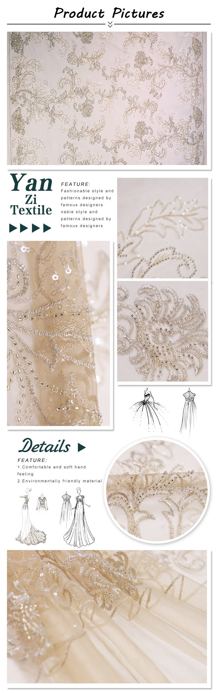 beige sequin lace