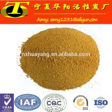 Preço de fábrica de Iso cloreto de polialuminio para tratamento de águas residuais