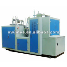 ZB-09 automatic single PE hot drink paper cup machine