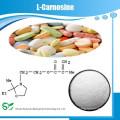 Чистый природный L-карнозин