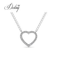 2021 Minimalist Premium Austrian Crystal Jewelry Just Sweet Big Love Heart Pave Pendant Necklace