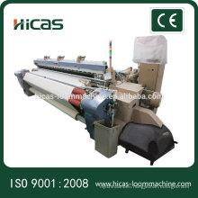 Qingdao textile weaving machinery air jet loom/high speed air jet loom toyota