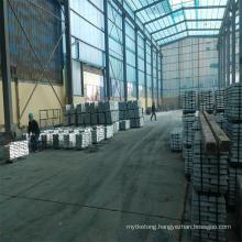 High Purity Zinc Ingot 99.995% Made in China