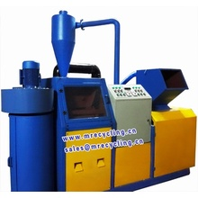 Máquina de reciclagem de grânulos de cobre