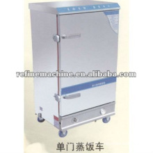 Luxury electric steam rice machine/steaming cars