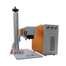 Gold and Silver Jewelry Alphanumeric Laser Marking Machine
