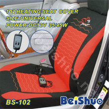 Vibration Car Back Massage Seat Cushion in Red Color