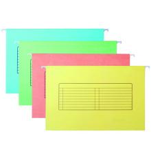 Color File Folder (FC - 180GSM)