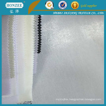 Fusible Interlinings Polyester Woven Fabric