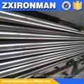ASTM A179 frío dibujado tubo de acero al carbono sin soldadura para intercambiadores de calor y condensadores