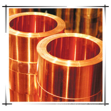 Diameter 8mm copper bar samples Cu-ETP