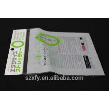 Самоклеящийся полиэтиленовый пакет с заголовком и печатью
