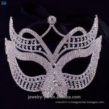 Высококачественная хрустальная сексуальная маска для лица, маскарадная маска с кристаллами