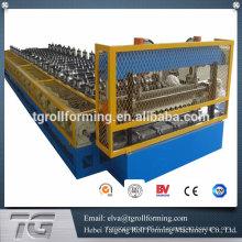Fabriqué en Chine machine machine ondulée en tôle ondulée machine en tôle d'acier ondulé