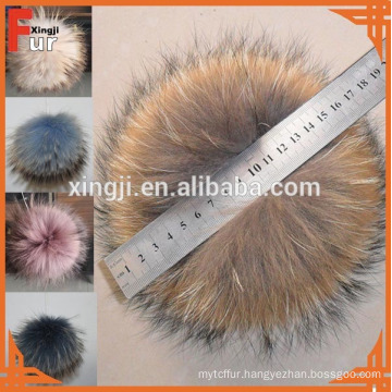 High Quality Colored Raccoon Fur Pompom