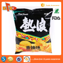 High Quality Plastic Aluminum Foil Potato Chips Packing Bags with Custom Logo Design Wholesale