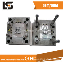 high pressure die casting mould metal aluminum price aluminum die cast mould making