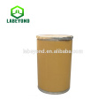 Supply Vitamin B2 Riboflavin, CAS:83-88-5, made in China