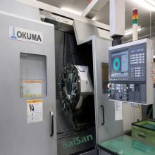 Обеспечить четырехосевые детали оборудования для автоматизации с ЧПУ