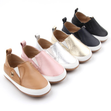 Chaussures décontractées à enfiler pour lit de bébé en cuir souple