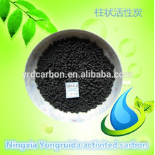 Air Purification Coal-based Column Activated Carbon price in india
