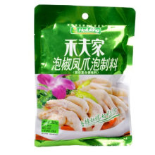 Vacuum Food Bag/Dried Food Vacuum Pouch/Vacuum Retort Pouch