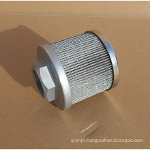 The replacement for LHA suction filter element SEH10-1-100,100MESH 140 MICRON, Small turbine lube oil filter element
