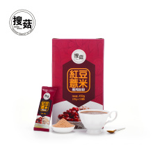 QUICK RAPID WEIGHT LOSS-STRONG DIET Dried Red Bean Coix Seed Mix Powder lose weight