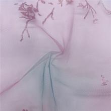 Digital Printed Fabric Rainbow Tulle Mesh Fabric