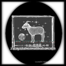 K9 3D Laser Engraved Aries Etched Crystal Block