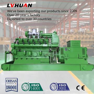Generador de energía LPG de nueva energía (500kw)