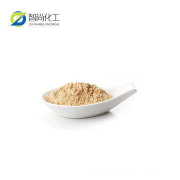 Hight quality liposoluble coenzyme q10 CAS 303-98-0