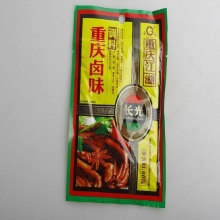 Chongqing Little Swan Halogen Seasoning