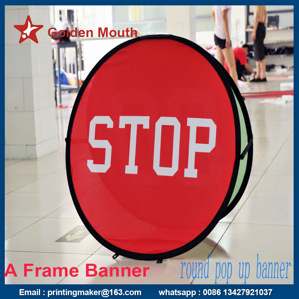 oval pop up a frame banner