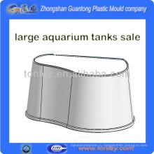 Новый дизайн большой аквариум цистерны продажа