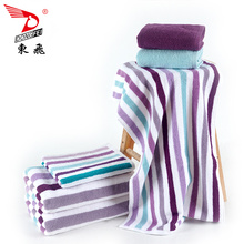 Pembekal China 100% Cotton Custom Stripe Jacquard Design Terry Towel