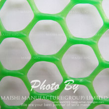 Heavy Duty Rigid HDPE Extruded Plastic Net
